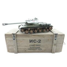 Taigen TG3928-1G-BOX / Совет. ИС-2