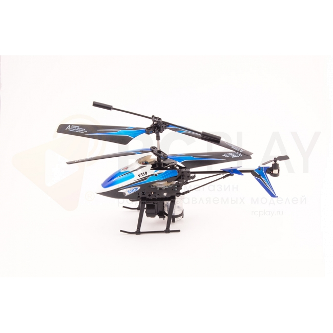 WLtoys V319 Spray Helicopter