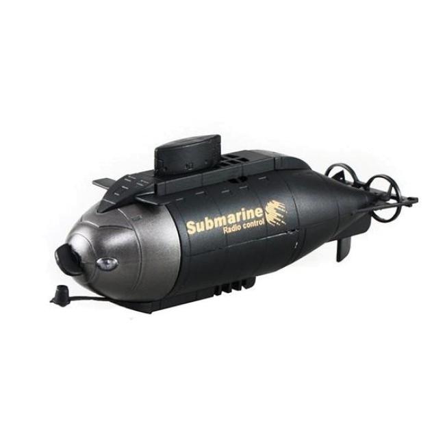 Happy Cow Submarine